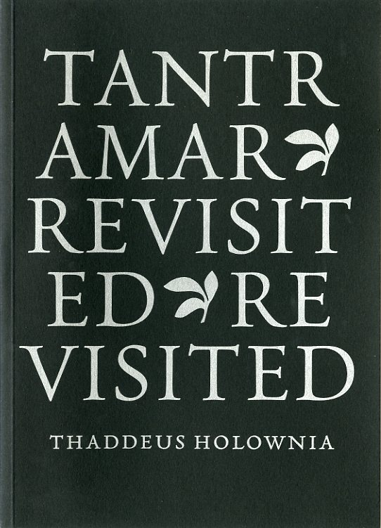 TANTRAMAR REVISITED, REVISITED [cover]